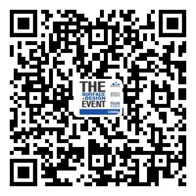 二号站用户登录为什么设计师&建筑师一定要来SURFACES China 2020?