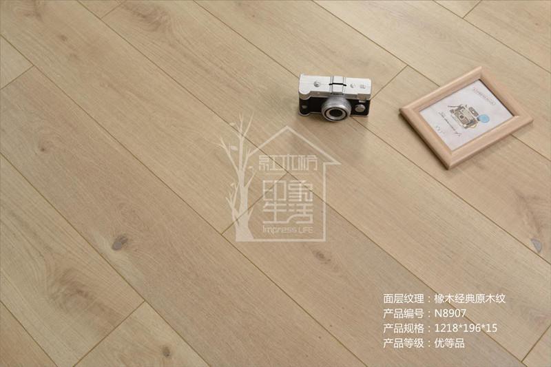 二号站用户登录红木枋地板 温暖奶茶色 给生活加点甜