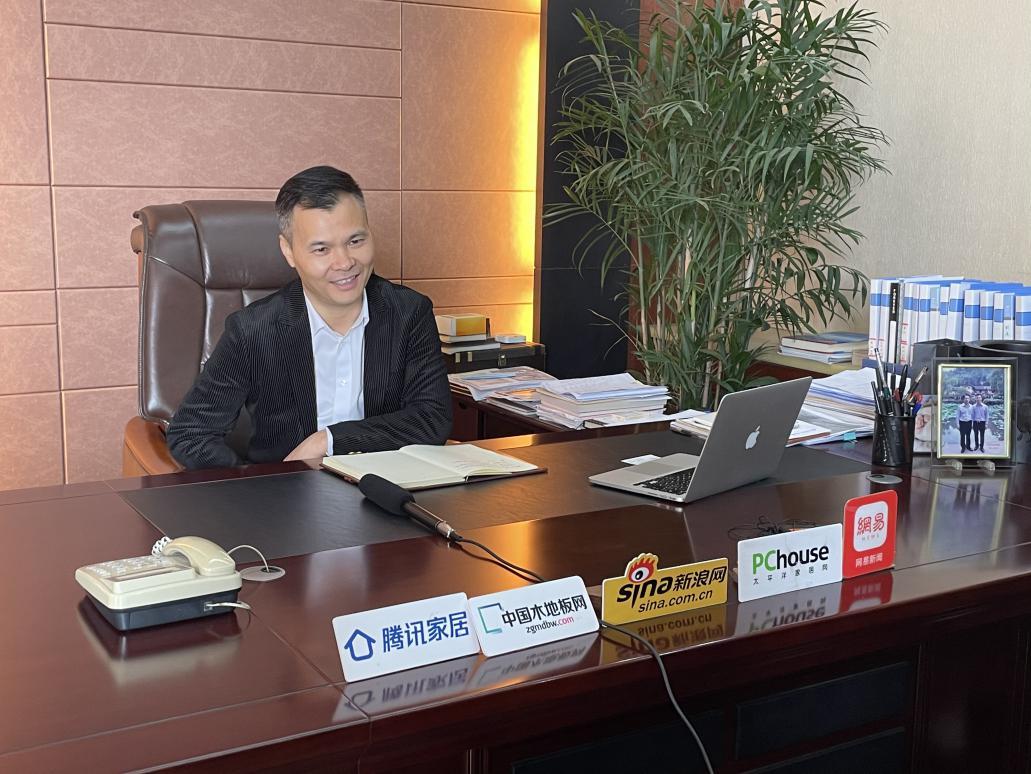 """二号站用户登录多媒体探访:柏尔何以成就""""中国精装修房专用超薄型实木(地暖)地板示范单位"""""""