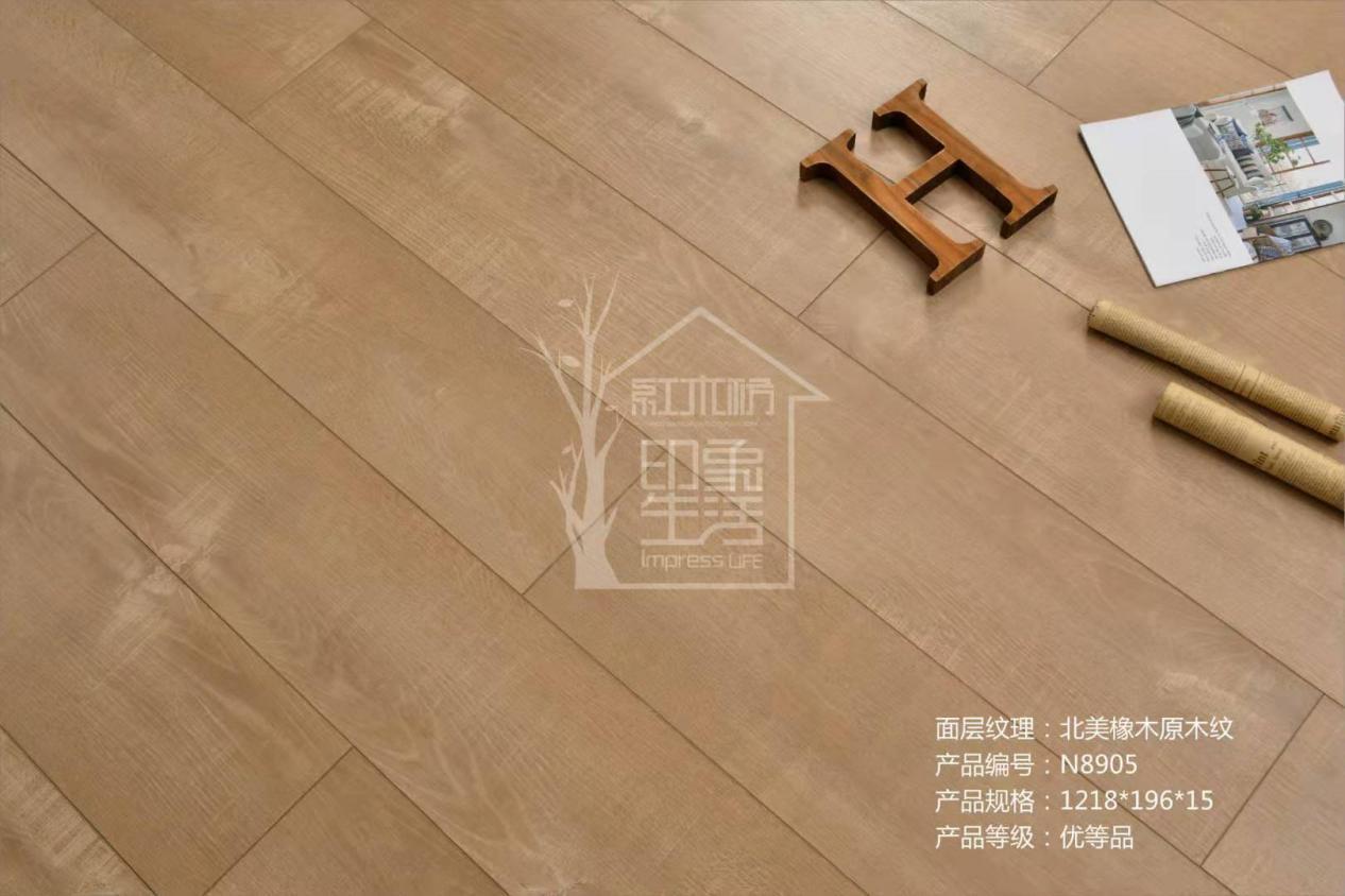 二号站用户登录红木枋地板|叮,这有一份地热地板使用指南,请注意查收!
