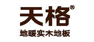 天格万博manbetx官网网页版