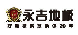 永吉万博manbetx官网网页版