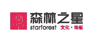 森林之星万博manbetx官网网页版