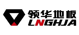 领华万博manbetx官网网页版